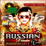 DJ Alex Mega - Russian Dance Mix - 2018
