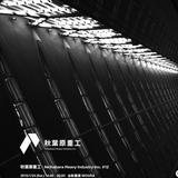 livemix @ MOGRA - Akihabara Heavy Industry #12 20150124