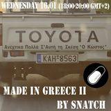 "SNATCH PILLSRADIO S02E35 ""MADE IN GREECE"" II"