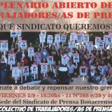 Plenario de Trabajadorxs de Prensa.  Spot