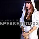 SKINGRAFT NYFW MIX : SKINGRAFT SESSIONS VOLUME 10