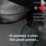 Mixtape - compiled by Auguste Corteau