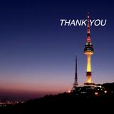 고맙습니다 - Thank You