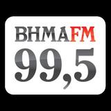 Συνέντευξη στον Βήμα FM στους δημοσιογράφους Μάκη Προβατά & Νότη Παπαδόπουλο - 17.7.2017