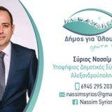 N.SYRIOS 13.3