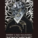 "BAKIBAKI × Daijiro Hama Exhibition ""MONOCHROME"" LIVE MIX 01"
