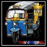 [Mao-Plin] - Thai Original Chill Dance (Mixtape By Mao-Plin)