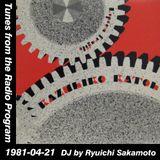 Tunes from the Radio Program, DJ by Ryuichi Sakamoto, 1981-04-21 (2014 Compile)
