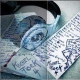 KUSHELFOCK 4   DJ SHAGGY / SDANKE