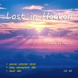 Deep Z - Lost In Heaven CD93 (october 2019) Atmospheric Drum and Bass | Liquid Drum and Bass
