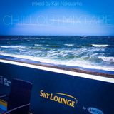 Kay Nakayama - Sky Lounge pt.2 - Red Bull Air Race 2017 Chiba