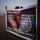 Rocky Ajnasoul (Subsystem Records-Lectrosoul) Arambol Beach Goa Christmas eve 2016