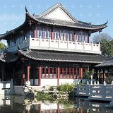 Faironne Live @ Ekstase | Chinesisches Teehaus Luisenpark Mannheim (27.05.17)