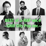 BEST of JAPANESE HIP HOP Vol.4 Chill City Pop ver. [PUNPEE , 唾奇 , KANDYTOWN , JJJ , KID FRESINO]