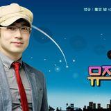 Musicbox - Woongsan