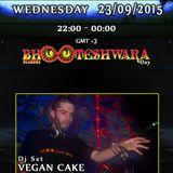 Vegan Cake Dj Set broadcasted on Dragonfly radio 23 September 2015