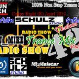 Schulz Studio Thailand Present DJ_Mike Trance Mix Podcast Vol 42