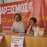 Μαρξισμός 2019 - Καπιταλισμός και αλλοτρίωση