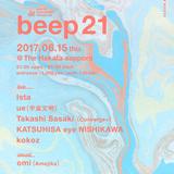 beep21[LIVE]2017.6.15