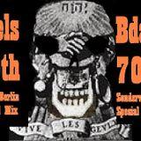 Niels 40th Bday 70's versus Berlin Minimal Mix