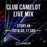 <<<2018.03.17 SAT>>>WEEKEND CAMELOT LIVE MIX By DJ U5