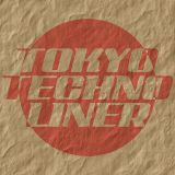 Tokyo Techno Liner EP010 - Reqterdrumer a.k.a Tomoya