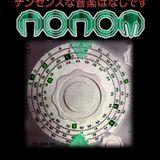 NONOM Radio - 06-02-2007
