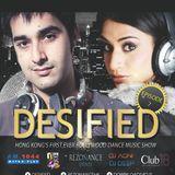 DESIFIED EP-7