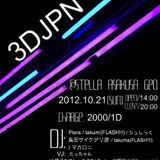 『3D JPN』 Reproduction mix