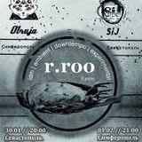 SiJ - Live, VATABAR, Simferopol 01.02.15
