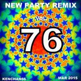 NEW PARTY REMIX VOL.76