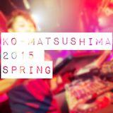 KO-MATSUSHIMA 2015 Spring Mix