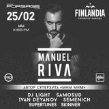 Manuel Riva @ Forsage Club Kiev, February 25, 2017