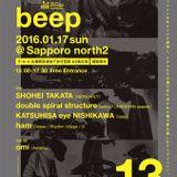 beep13[LIVE]2016.1.17