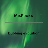 Dubbing evolution mix