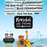 Negru pe Alb. Koktebel Jazz Festival 2016