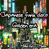 Japanese Citypop Funk,Disco GOLDEN ERA (80-90s)