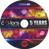 TOLYA SUHAR - ALL COLORS OF TECHNO - 5 YEARS ANNIVERSARY! [Promo Mix}