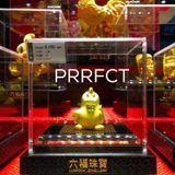 Past Future Perfect 02.04.17 w/ Bill Pearis
