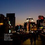 I am music! 2014-12