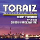 USKK plays trance & classics 9,17,2017 TORAIZ@Chidori park