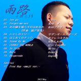 Shimizu Rain -Ameji- by T☆Work's