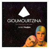 Night Shift # 29 - Gioumourtzina
