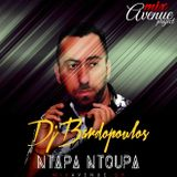 NTAPA NTOUPA NON STOP MIX BY DJ BARDOPOULOS VOL 75