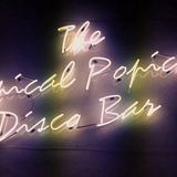 Rocky's Disco Bar Birthday Gift
