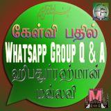 part 1 of Kelvi Badhil whatsapp group answers by hibathurrahman mavlavi