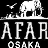 Safari Mix (2012 Brand New HIPHOP, R&B Mix)