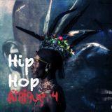 Hip Hop Afrique 4