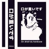 Taciturne - Live Session (12.12.97)
