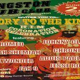 Kingston Dub Club - H.I.M Coronation Celebration - 2014 Part 1